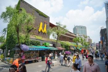 【韓國首爾景點】仁寺洞散策 x 人人廣場:必買O'sulloc 雪綠茶抹茶醬,來去感受首爾傳統的氛圍