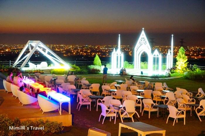 【新竹夜景餐廳】夏季三角景觀咖啡廳:新竹IG熱門人氣景點,最美最浪漫夜景打卡去