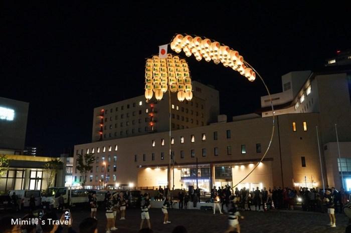 【秋田住宿推薦】秋田城堡飯店Akita Castle Hotel:交通便利旅遊機能好,秋田竿燈祭住宿首選