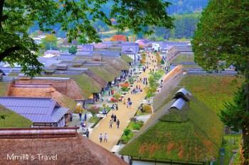 【福島景點】大內宿&交通資訊:與白川鄉合掌村齊名三大茅草屋聚落玩拍趣
