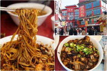 【首爾仁川】共和春炸醬麵:中華街必吃韓國炸醬麵,傳承百餘年的美味老字號,記得別點紅燒牛肉麵!