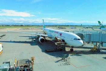 【沖繩機票攻略】便宜沖繩機票只要2,900元?立刻找到台灣飛沖繩優惠機票