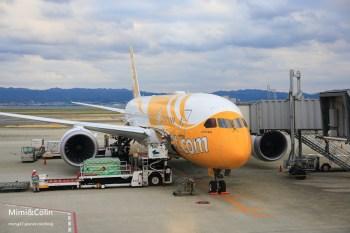 【大阪機票比價教學】免搶票!便宜大阪機票3,500輕鬆入手,5分鐘查詢大阪機票超簡單