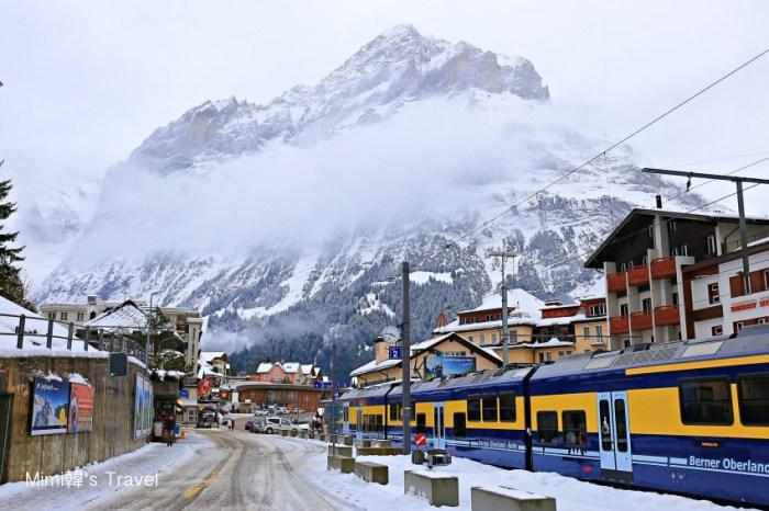 瑞士 少女峰 格林德瓦 Grindelwald:住宿、交通、超市商店街分享