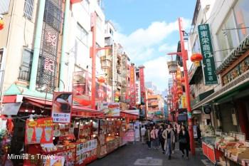 【神戶景點】南京町:帶有日本味的神戶中華街,兩家人氣排隊美食