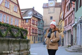 【德國】羅騰堡 Rothenburg:住宿/交通/景點/美食分享,最美的中古世紀小鎮