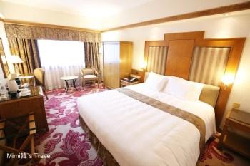 【澳門住宿】新麗華酒店Hotel Sintra:連接澳門南北接駁車,吃喝逛街都無敵方便的好地點