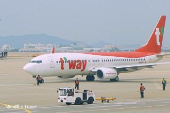 【德威航空Tway Air】高雄KHH>首爾仁川ICN,廉價航空波音737/飛機餐/飛行紀錄