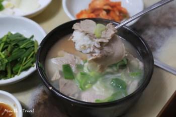 【釜山西面美食】松亭三代豬肉湯飯:釜山豬肉飯湯一條街,70年歷史最悠久