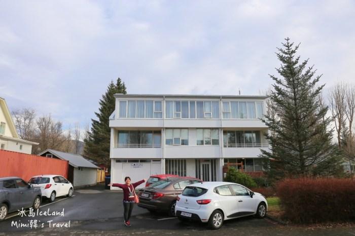 【冰島塞爾福斯住宿】Guesthouse GarunSkolavellir 嘉雲庭院旅館:有三大超市,玩冰島金圈很方便