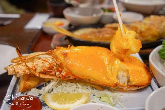 【沖繩恩納美食】浜の家海鮮料理:銷魂海膽焗烤龍蝦、香噴噴烤魚,台灣人爆炸多