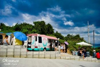 【沖繩美食】古宇利島蝦蝦飯:NO.1超人氣蝦餐車,台灣人吃到老闆要開實體店面啦!