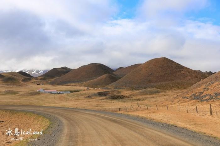 【冰島】Vatnsdalsholar蟻丘火山&Blönduós火山鯨魚教堂:冰島美景看不完