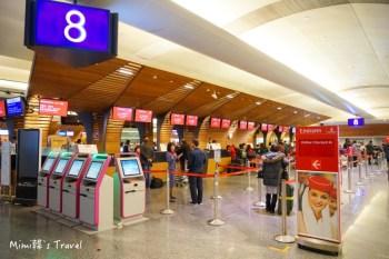 【機場快速通關】怎麼辦理自動通關?免費申請!22個申辦地點與注意事項整理