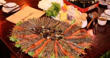 【台南海鮮火鍋】八鮮棧肉骨爐:超狂蝦拼海派鍋!龍蝦、天使紅蝦、藍鑽蝦擺滿盤(已歇業)