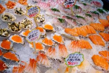 【沖繩景點】系滿魚市場:沖繩那霸機場美食第一站,海膽干貝龍蝦在呼喚我