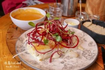 【冰島】Ostabudin:冰島最好吃的魚料理,冰島鱈魚超飽口多汁