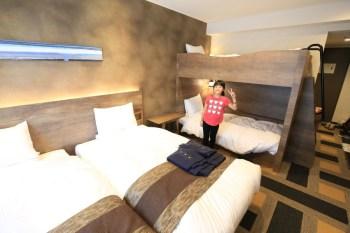 北海道 小樽運河托里菲托飯店Hotel Torifito Otaru Canal:小朋友超愛上下舖