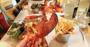 【倫敦美食】Burger & Lobster:平價龍蝦大餐,倫敦美食沙漠中也有綠洲