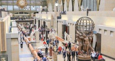 【巴黎】奧賽美術館Musée d'Orsay:必看鎮館之寶,米勒、梵谷、雷諾瓦等大師真跡