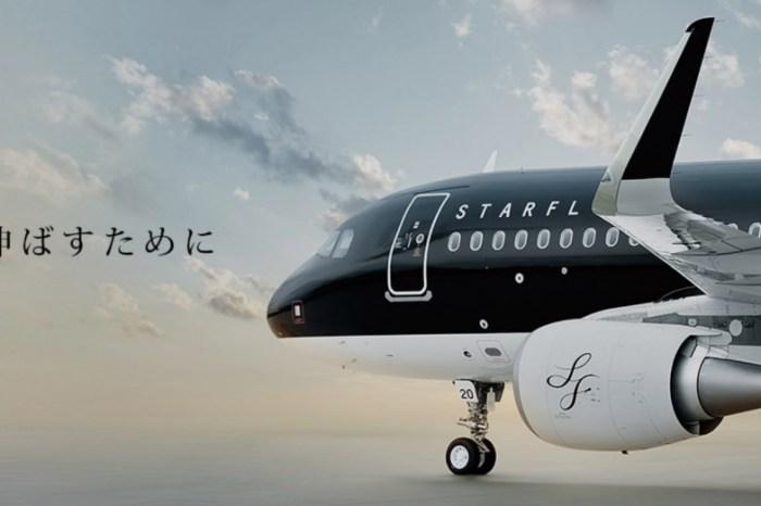【名古屋機票】名古屋便宜機票只要4,500元?一分鐘比價各大航空公司機票