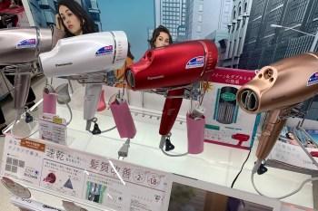 【東京買電器】Bic Camera新宿西口店:8%+7%優惠券,刷台灣金融卡2%回饋省最大