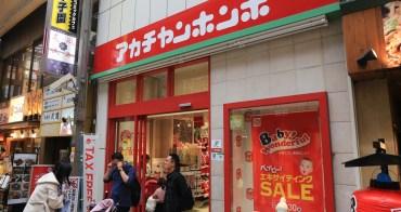 【大阪心齋橋】阿卡將大阪本町店:最好買的婦嬰用品商城,人氣商品推薦
