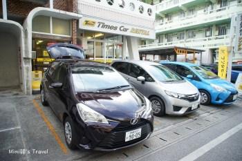 【沖繩租車推薦】一天1000元!兩步驟搞定沖繩租車比價,中文介面,最便宜超簡單!