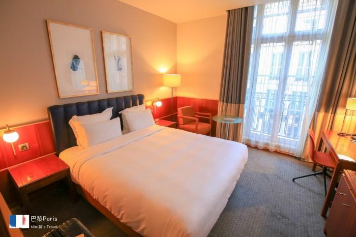 【巴黎住宿】K+K Cayre Hotel 聖日耳曼卡雷酒店:第七區安全度高,奧塞美術館5分鐘
