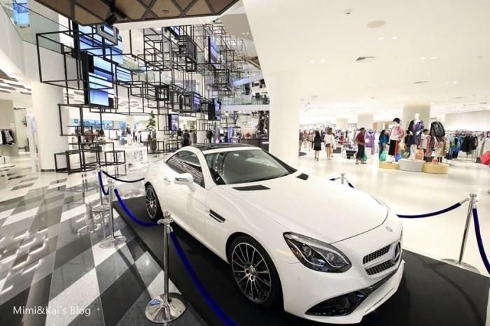 【曼谷百貨】Siam Discover:脫胎換骨再出擊,5000多個流行品牌進駐, 來曼谷必逛商場!