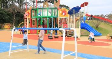 【沖繩】浦添大公園(附Mapcode):親子景點推薦!必玩超長滾輪溜滑梯&大型遊具
