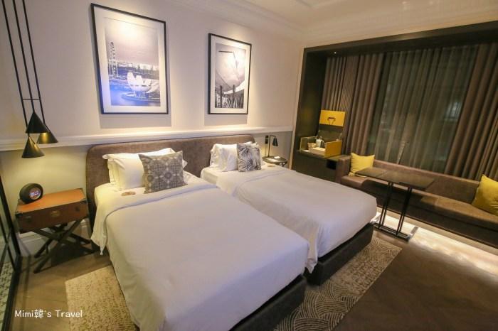 【新加坡】君樂皇府飯店 Grand Park City Hall:克拉克碼頭&讚美廣場旁美翻天旅店
