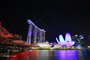 【新加坡】金沙酒店:房型建議&交通說明,兩大水舞燈光秀、空中花園景觀台全攻略