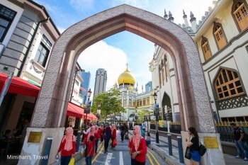 【新加坡】阿拉伯區(甘榜格南)散策:哈芝巷、蘇丹回教堂,熱門景點&推薦紀念品攻略