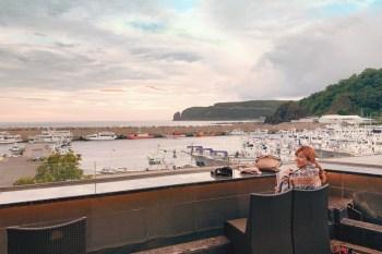 【北海道知床住宿】知床北辛夷度假飯店(宇登呂溫泉),最靠近知床五湖的海景飯店