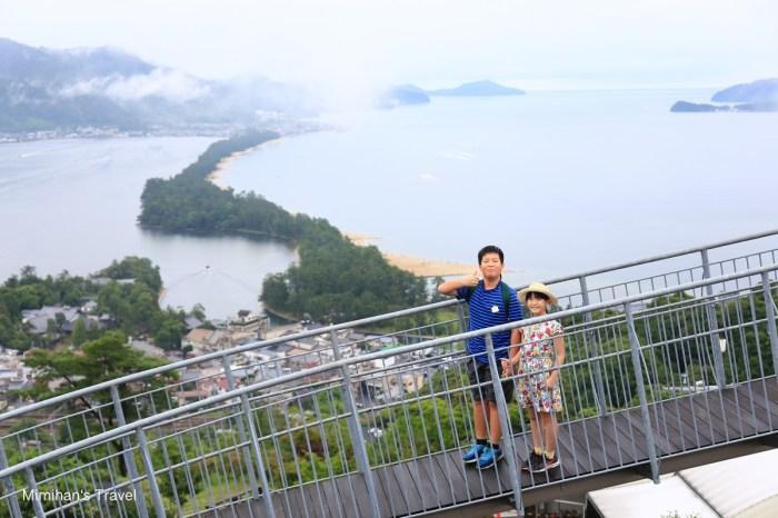 【京都】天橋立景點、交通&住宿攻略:天橋立一日遊必玩飛龍觀&傘松公園登山纜車