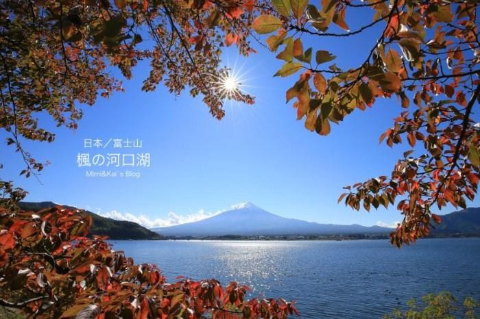 【富士山河口湖一日遊】御殿場Outlet、忍野八海、淺間神社,看神山郊遊購物這樣玩