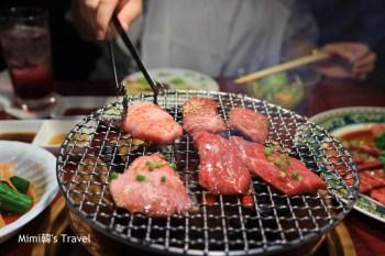 【新宿燒肉推薦】新宿柳苑炭火燒肉:帶著韓國味,隱身歌舞伎町的黑毛和牛燒肉店