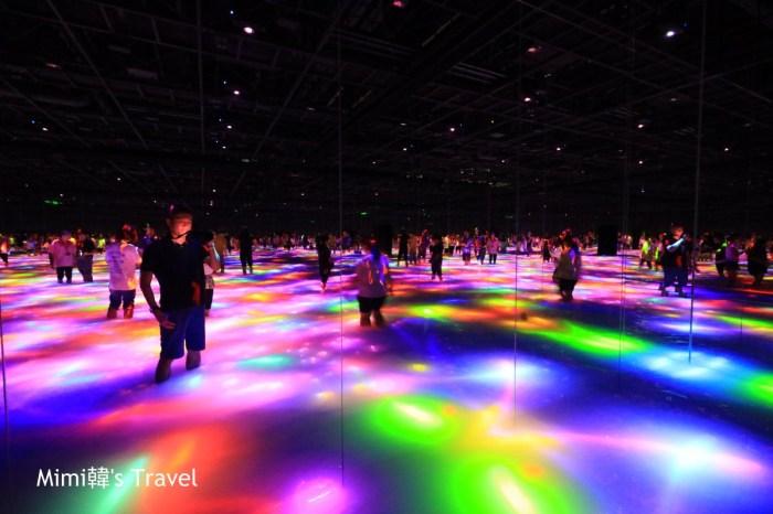 【東京台場】teamlab Planets:行前&順遊建議,展期到2020年秋,新型態光影美術展
