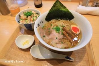 【京都美食】麵屋豬一(附最新拉麵菜單):米其林推薦&tabelog 3.74分!京都好吃拉麵