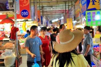 【屏東景點】華僑市場(東港魚市場):滿滿鮮海味美食推薦!老程生魚片、鮮蚵泓、劉文通旗魚酥、上讚旗魚黑輪