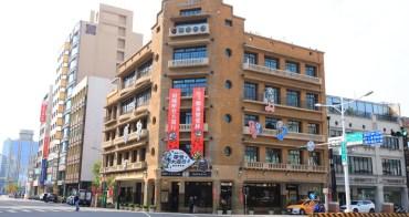 【台南景點】林百貨:風華再現的府城五棧樓仔,全台唯一有神社的百貨公司!