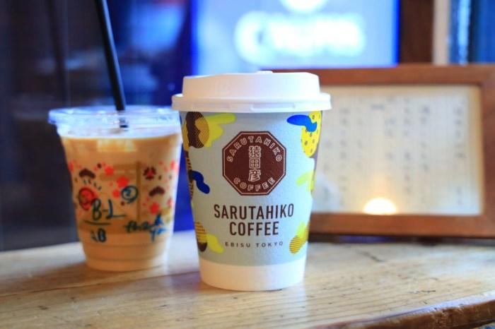 【東京咖啡店】猿田彥咖啡惠比壽本店:不忘初衷!人氣文青咖啡店推薦