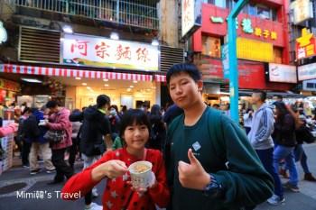 【西門町】阿宗麵線:觀光客必吃台北美食No.1,省錢餐券大公開,站著享用更對味