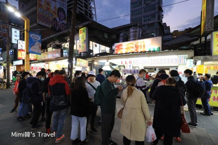 【西門町】天天利美食坊:半熟蛋滷肉飯&蚵仔煎美味超人氣必點,台北西門排隊美食!