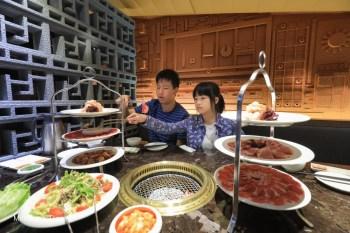 台中必吃燒肉「屋馬中友店」朝聖,最新菜單價格&三人2380套餐高CP推薦!