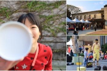 【台北景點】1914華山文創園區:搭捷運就到,華山展覽/街頭藝人/美食餐廳好好玩!