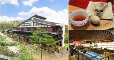 【南投】Hohocha喝喝茶:日月潭埔里免門票順遊景點,來免費喝喝茶&吃茶葉蛋吧!