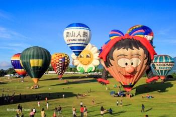 【台東熱氣球】2021台東鹿野高台熱氣球嘉年華活動時間/費用/交通/預約重點攻略