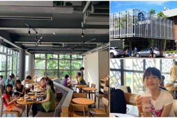 【台南佳里景點】佳里星巴克:全新開幕自然共生特色門市!佳里限定馬克杯收藏推薦